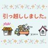 『気になることを少し@沖縄』は【sn9.blog.jp】からここ【sn9-blog.okinawa】へ引っ越ししました!