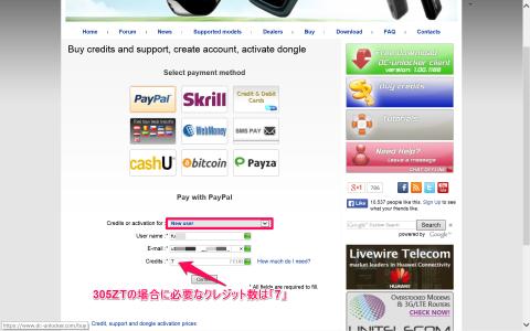 「New user」を選択し、他の項目も入力。