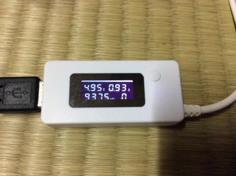 電圧:4.95 電流:0.95A