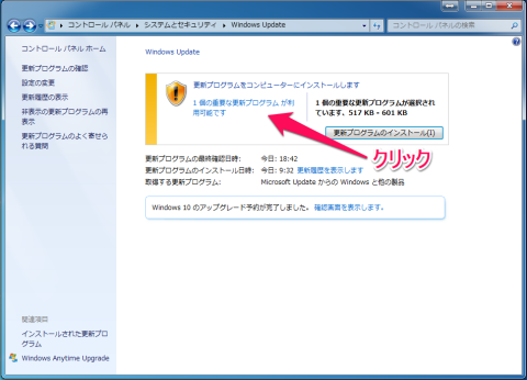windows10yoyaku8
