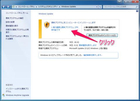 windows10yoyaku8