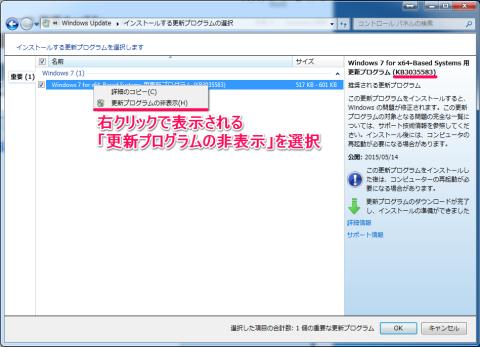 windows10yoyaku9