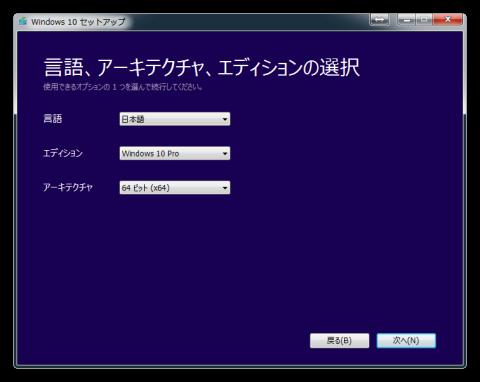 Windows 10 セットアップ_2015-7-29_19-58-46_No-00