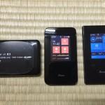 【購入】NEC製Wi-Fiルーター「Aterm MR04LN」をぷららモバイルで購入しました! ①MR02LN(PWR-N1000)→MR03LNと使ってきた私が購入した理由