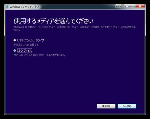 Windows 10 セットアップ_2015-7-29_19-59-3_No-00