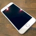 IIJmioのてくろぐを参考に、LTEに繋がりやすくなるDMM mobileの新しいAPN「dmm.com」用のプロファイルを作ってみました